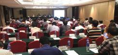 中国工程机械工业协会筑养路机械分会第一届会员代表大会在杭州胜利召开
