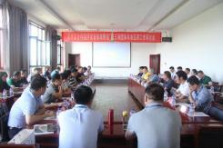 沥青搅拌设备三项团体标准起草工作研讨会在长治举行