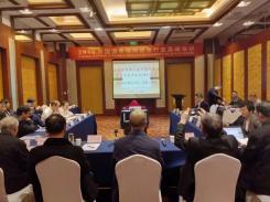 2018年中国沥青搅拌设备行业高峰会议在北京举行